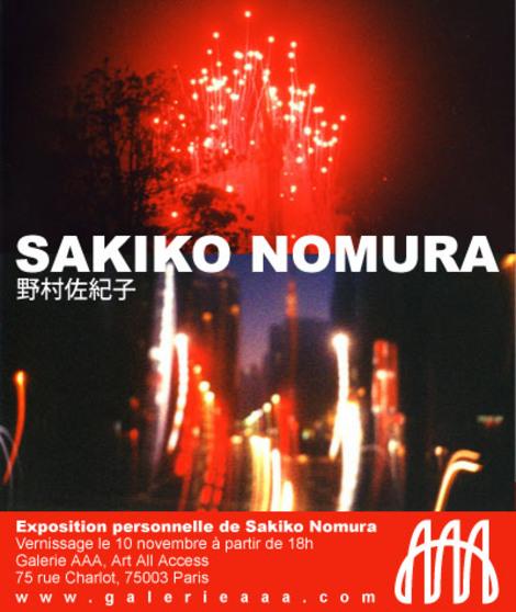 Sakikonomura1_2