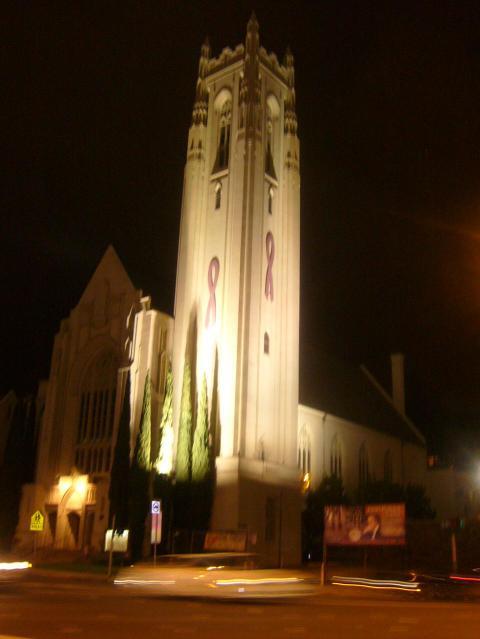 Churchaid